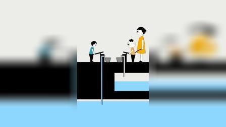 情感动画:做事不要三心二意,持之以恒才有收获!