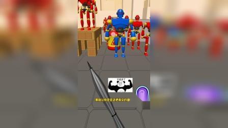 小游戏:用雨伞打飞机器人