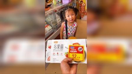 少儿:妈妈带我去超市买奶喝喽?
