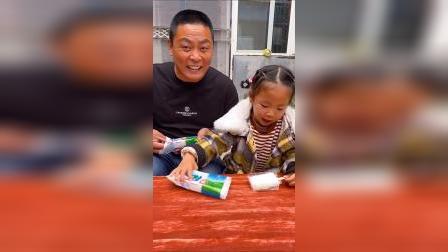 少儿:爸爸是不是又上当啦?
