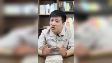 张雪峰:这些行业很可能会被人工智能取代,你要以什么安身立命?