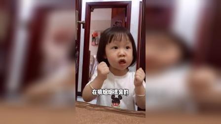 3岁的小孩在给21岁的姑姑讲道理