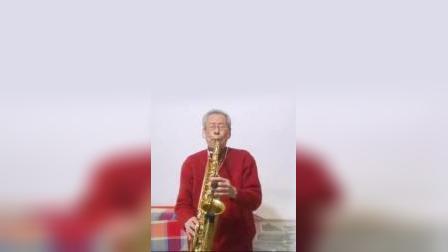 天边-sax