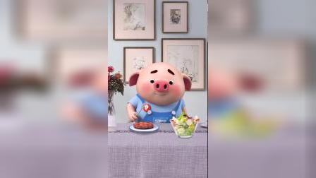 猪小屁:猪小屁总是自欺欺人,太搞笑了!