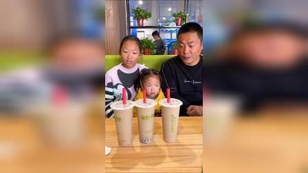 少儿:我和爸爸姐姐去喝奶茶喽?