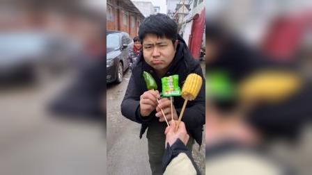 谁会吃到辣椒