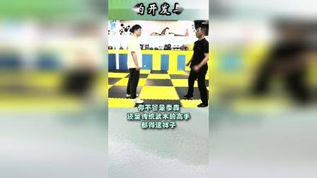 不管是什么样子的格斗术都要开发出身体移动中的平衡能力
