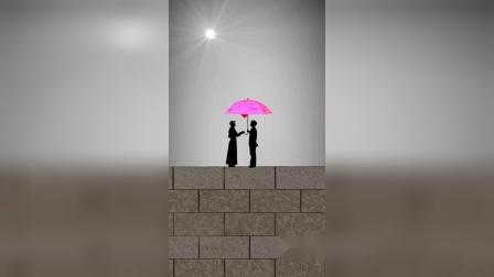情感动画:外表漂亮的不一定能经得住风雨,踏踏实实最重要!