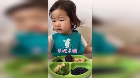 童年趣事:今天的蔬菜太好吃了吧