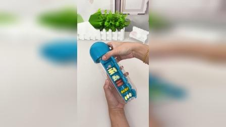 开箱:有了这个带药水杯,外出带药不要太方便