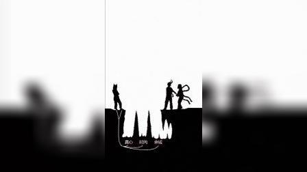情感动画:有人人明明知道那是陷阱,非要往里面跳!