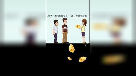 情感动画:愿意陪你吃苦的人一定是爱你的,你们看懂了吗?