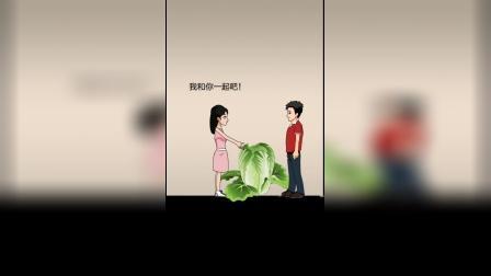 情感动画:最好的爱情总是留到最后,需要耐心等待!