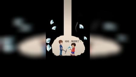 情感动画:做事如做人,只有坚持才能胜利!