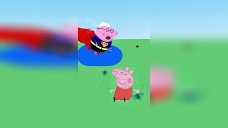 怪兽变身猪爸爸,抓了佩奇,勇敢的佩奇逃离了怪兽