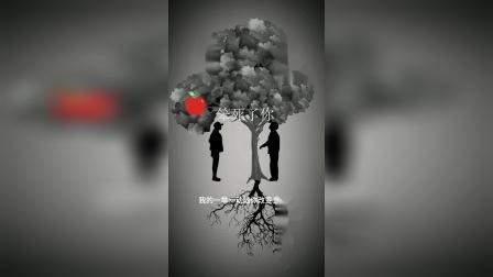 情感动画:你爱的和爱你的你选谁?