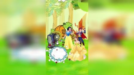 动画故事:白雪要嫁给谁呢