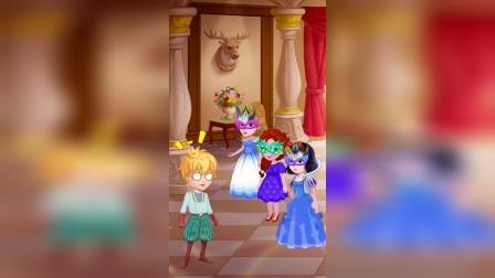 动画故事:帮帮王子认出白雪吧