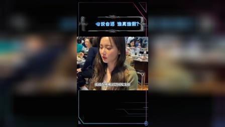 陈翔否认cg事件上热搜,江铠同发文澄清