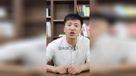 张雪峰:考研复试你准备好了吗?这些问题你都会答吗?来测试一下