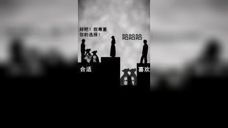 情感动画:承诺终归是承诺,又能有多少可以兑现呢?
