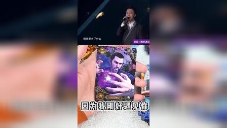 1.25斗罗大陆盲盒