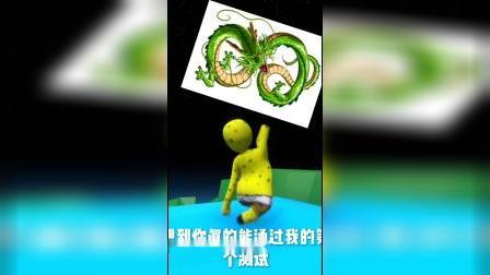 趣味游戏:海绵宝宝能拯救派大星吗?