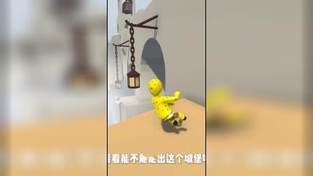 趣味游戏:海绵宝宝推车的样子太搞笑啦