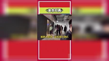 吴亦凡鹿晗连续几天被网友偶遇,牛鹿又同框