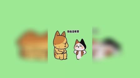 搞笑动画:宁波人说的话像日语