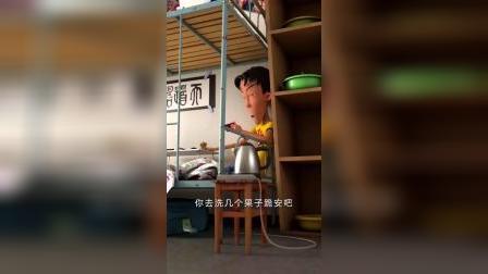 搞笑动画:铁头团宿舍秘辛