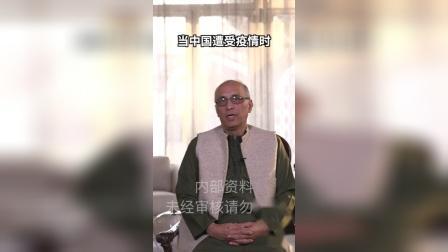 巴基斯坦驻华大使新年祝福