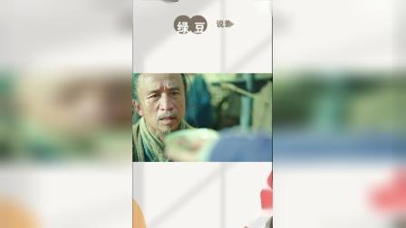 保剑锋:术士行医,竟然取画中的血来救人
