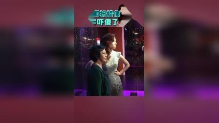 搞笑:邓紫棋,杜莎夫人蜡像馆扮蜡像,小伙伴吓傻了。