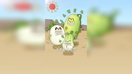 西瓜简史:吃瓜群众是如何炼成的