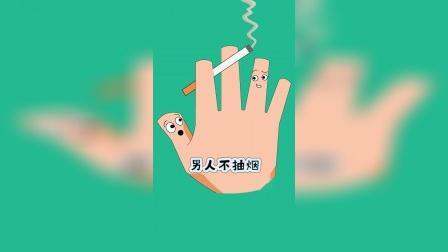搞笑动漫:戒烟