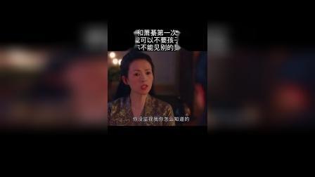 萧綦:我可以不要孩子,但你不能见别的男人!