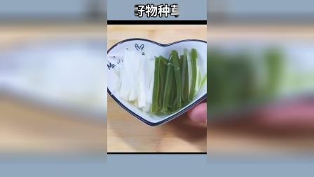 最好用的切葱丝神器#厨房好物#好物推荐
