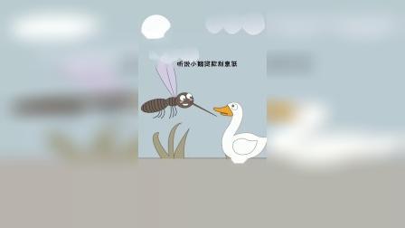 搞笑动漫:小鹅贷款