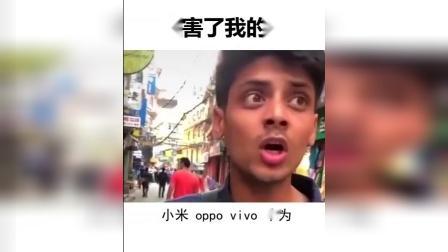 境外小帅说中国