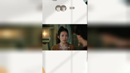章子怡:世人宠爱的公主,也难逃婚姻的命运