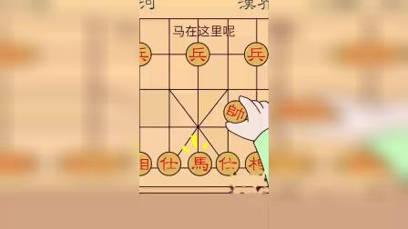 刚学会下棋就已经难逢对手了,有没有来挑战的?