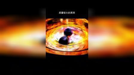 假如两个黑洞相撞会发生什么?