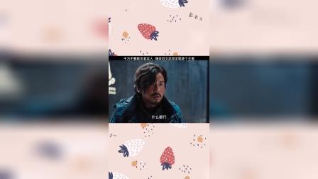 董子健被欺辱爆发,变神秘小说家!