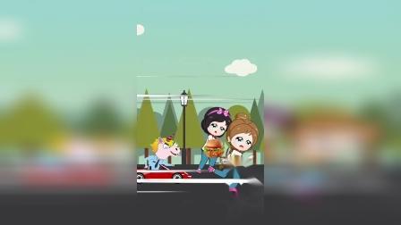 贝儿和白雪去找王子玩,白雪被困住了