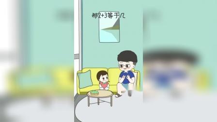 搞笑动画:宝啊,你成功把我说服了