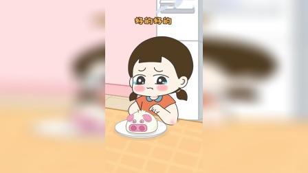 搞笑动画:那么美味的食物,我舍不得下口啊