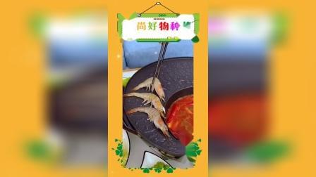 在家可以吃涮锅和烤肉的好物#涮烤一体锅#好物推荐