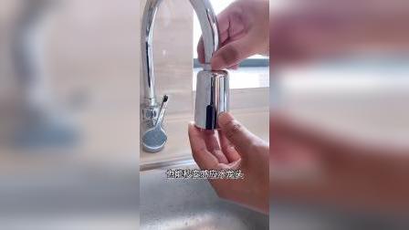 开箱:换上了这种感应水龙头,不仅节省用水,使用体验也很棒
