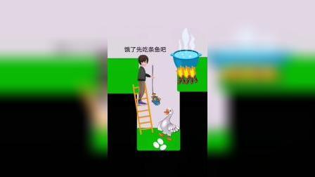 情感动画:男孩上面的锅是干嘛用的?